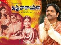 http://telugu.filmibeat.com/img/2012/03/31-vipranarayana.jpg