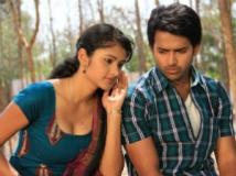 https://telugu.filmibeat.com/img/2013/04/08-svk-cinema-production-no.jpg