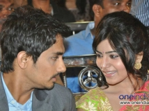 https://telugu.filmibeat.com/img/2013/06/12-26-siddharth-samantha-01.jpg