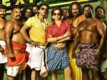 https://telugu.filmibeat.com/img/2013/06/13-chennai-exp.jpg