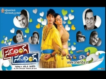 http://telugu.filmibeat.com/img/2013/06/14-somethings.jpg