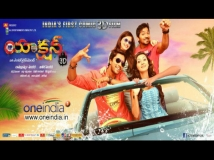 https://telugu.filmibeat.com/img/2013/06/21-action-3d-review.jpg