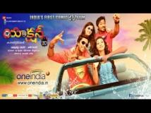 https://telugu.filmibeat.com/img/2013/06/25-action-3d-review.jpg