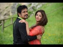 http://telugu.filmibeat.com/img/2013/10/27-bhai20.jpg