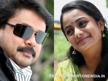 http://telugu.filmibeat.com/img/2014/03/09-06-dileep-romance-namitha-pramod.jpg