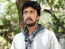 https://telugu.filmibeat.com/img/2014/08/20-sudeep-600.jpg