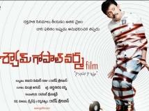 http://telugu.filmibeat.com/img/2014/12/10-a-shyam-gopal-varma-film-605.jpg