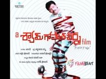 http://telugu.filmibeat.com/img/2015/01/04-1420346301-a-shyamgopal-varma-film-604.jpg