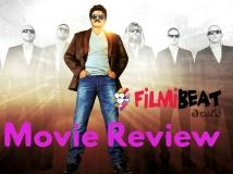http://telugu.filmibeat.com/img/2016/01/14-1452760028-dictator-movie-review-pic-697.jpg