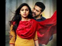 https://telugu.filmibeat.com/img/2016/01/30-1454154449-jayam-ravi-lakshmi-menon-miruthan-movie-new-still-215.jpg