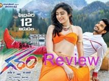https://telugu.filmibeat.com/img/2016/02/12-1455275934-garam-movie-review-678.jpg