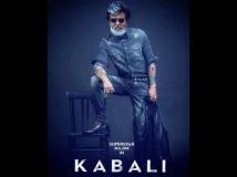 https://telugu.filmibeat.com/img/2016/02/13-1455362570-kabali.jpg