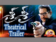 https://telugu.filmibeat.com/img/2016/02/19-1455862703-sri-sri-theatrical-trailer-666.jpg