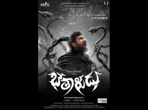 http://telugu.filmibeat.com/img/2016/09/bhethaludu-20-1474347660.jpg