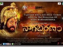 https://telugu.filmibeat.com/img/2016/10/nagabharaanam-666-13-1476356868.jpg