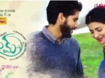 http://telugu.filmibeat.com/img/2016/10/premam-21-1477057056.jpg