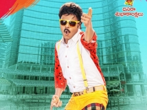 http://telugu.filmibeat.com/img/2016/12/saptagiri-express-666-27-1482815891.jpg