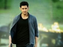 https://telugu.filmibeat.com/img/2017/03/04-1433391512-maheshbabuin1-08-1488957109.jpg