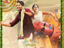 http://telugu.filmibeat.com/img/2017/05/rarandoi-veduka-chuddham-674-26-1495809078.jpg