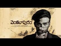 http://telugu.filmibeat.com/img/2017/05/venkatapuram003-12-1494555929.jpg