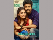https://telugu.filmibeat.com/img/2017/08/velaikkaran-first-teaser-671-14-1502698709.jpg