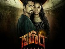http://telugu.filmibeat.com/img/2017/11/gruham-movie-review-654-17-1510887354.jpg
