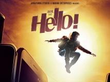 http://telugu.filmibeat.com/img/2017/11/hello-1-30-1512021098.jpg
