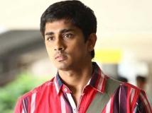http://telugu.filmibeat.com/img/2017/11/siddharth-668-22-1511335906.jpg