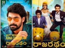https://telugu.filmibeat.com/img/2017/12/rajaradham-600-27-1514350792.jpg