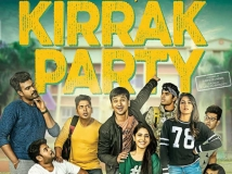 http://telugu.filmibeat.com/img/2018/03/actor-nikhil-kirrak-party-611-1521186476.jpg