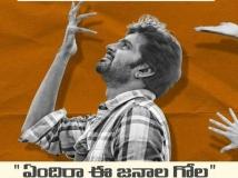 https://telugu.filmibeat.com/img/2018/03/needi-nadhi-okate-kadha-672-1520605529.jpg