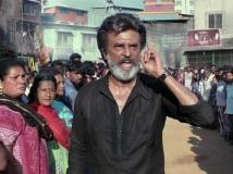 http://telugu.filmibeat.com/img/2018/05/kaala-trailer-663-1527519835.jpg