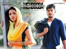 http://telugu.filmibeat.com/img/2018/05/mehabooba-review-611-1526013561.jpg
