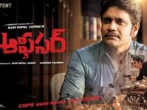 http://telugu.filmibeat.com/img/2018/06/nag-rgv-officer-movie-review-673-1527839134.jpg