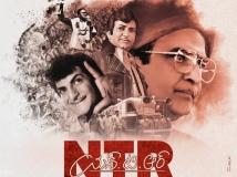 https://telugu.filmibeat.com/img/2018/06/ntr-bipo1-1529998863.jpg