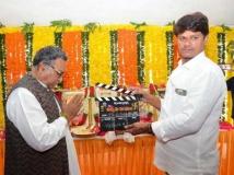http://telugu.filmibeat.com/img/2018/06/udhyama-simhan-1530185104.jpg