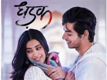 https://telugu.filmibeat.com/img/2018/07/dhadak-review-616-1532260971.jpg