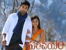 http://telugu.filmibeat.com/img/2018/07/parichayam-movie-review-689-1532099276.jpg
