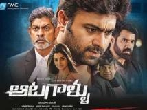 http://telugu.filmibeat.com/img/2018/08/aatagallu-movie-review-691-1535099789.jpg