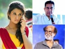 http://telugu.filmibeat.com/img/2018/08/bhavani-rajini-kamal-671-1533742171.jpg