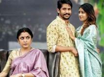 https://telugu.filmibeat.com/img/2018/08/sailaja-reddy-alludu-1533134316.jpg