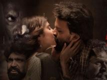 https://telugu.filmibeat.com/img/2018/09/bhairavageethatrailer-1-1535789127.jpg