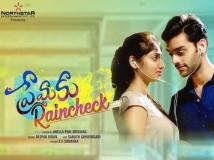 https://telugu.filmibeat.com/img/2018/09/premaku-raincheck-671-1536064462.jpg