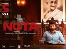 http://telugu.filmibeat.com/img/2018/10/nota5-1538672807.jpg