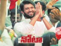 http://telugu.filmibeat.com/img/2018/10/vijay-devarakonda-nota-review-6-1538724168.jpg