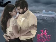 http://telugu.filmibeat.com/img/2018/11/24-kisses-673-1542896758.jpg