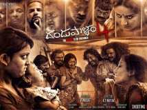 http://telugu.filmibeat.com/img/2019/01/dandupalya4-7-1548064356.jpg
