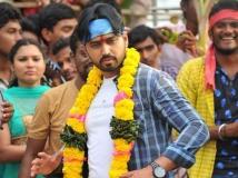 http://telugu.filmibeat.com/img/2019/01/sakala-kala-vallabhudu-1548850081.jpg