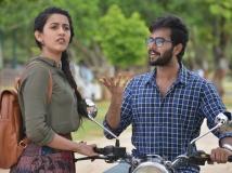 https://telugu.filmibeat.com/img/2019/01/suryakantham-teaser-672-1548417745.jpg