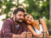 http://telugu.filmibeat.com/img/2019/02/narakasurudu-671-1550221058.jpg